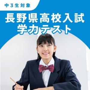 big-gakute_02